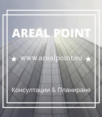 Консултации и консултантски услуги в сферата на строителство, инвестирането и планирането, предварителна оценка  и оценка при инвестиране в недвижими имоти и строителството, избор на имот/парцел за строителство и аргументация, предварителна оценка на риска при сделки с недвижими имоти, правен анализ, парцели и имоти, инфраструктура и инфраструктурни проекти