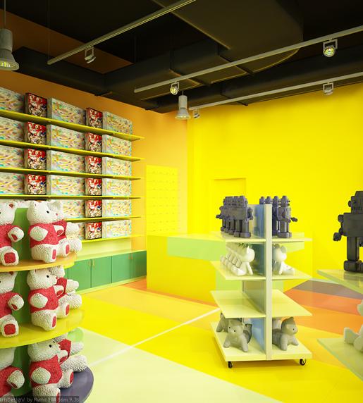 Картинка за Mагазин за детски играчки