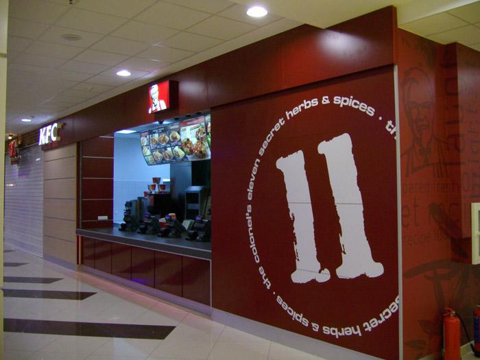 Картинка за Интериорен дизайн на KFC Mall Варна