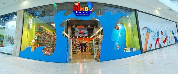 Картинка за Магазин за детски играчки Бимбо