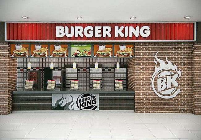 Картинка за Burger King, Мол Марково тепе, гр. Пловдив