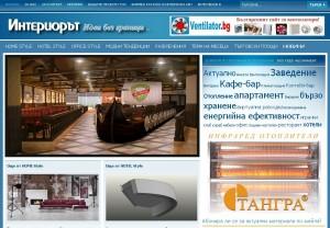 Проекти за интериорен дизайн в Интериора НЕТ