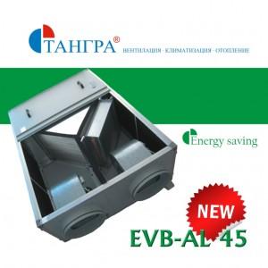 Енерговъзстановяващи Блокове EVB AL 45