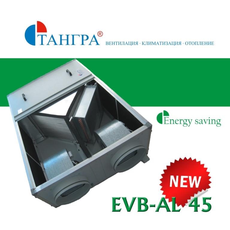 Картинка за Нов модел Енерговъзстановяващи Блокове EVB AL 45